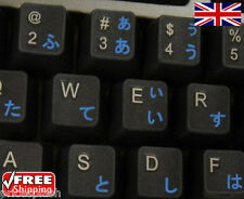 Japanese Hiragana Transparent Keyboard Stickers With Blue Letters For Laptop PC