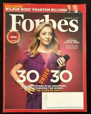 Forbes - 30 Under 30 - 2017 - Whitney Wolfe Herd - Bumble
