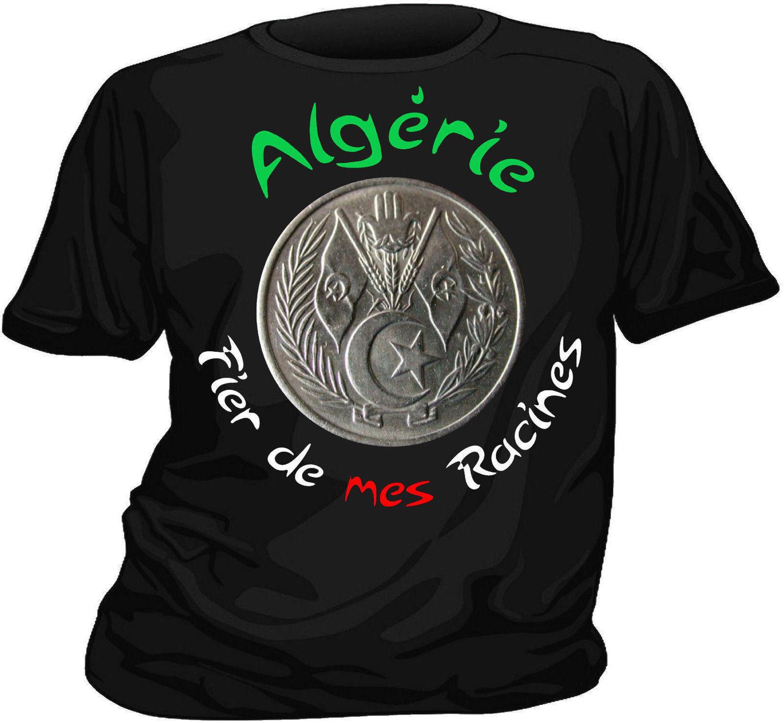 Superbe Superbe Superbe tee-shirt ALGERIE  ALGERIA  ALGERIEN