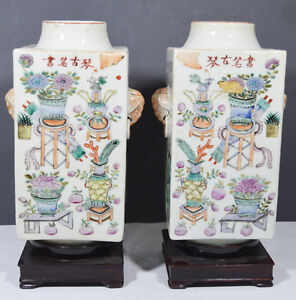 ANTIQUE-A-PAIR-CHINESE-PORCELAIN-CONG-FOEM-VASE-WITH-FIGURES-19TH-RED-SEAL-MARK