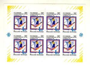 RUSSIE-RUSSIA-Yvert-n-5915-5917-neuf-sans-charniere-MNH-en-feuille