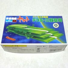 Bandai Triple-deck Carrier Yamato Mecha-colle Kit 18 Star Blazers Space SF MINT