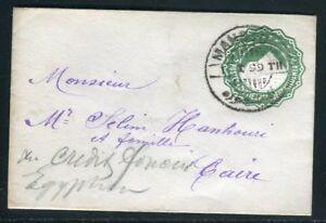Egypte - Entier Postal Pour Le Caire En 1899 - Ref J 61
