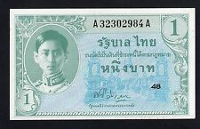 Thailand 1946 ND Banknote 1 Baht Paper Money Thai King Rama VIII Asia Siam d