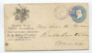 1877-Malden-on-the-Hudson-NY-illustrated-ad-cover-fancy-cancel-y2580