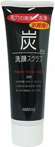 Mandom-Charcoal-Cleansing-Foam-Wash-3-5oz-100g-Free-Shipping-US-Seller