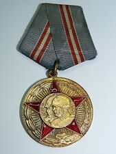 Vintage 1968 Russian 1918 50-Year Remembrance Medallion 10K Gold-P, 2 Soldiers