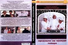 PRIEHALI NA KONKURS..Приехали на конкурс повара  DVD Language:ARMENIAN,RUSSIAN
