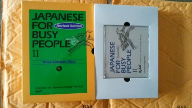 Japanese for Busy People II Vol. 2 by AJALT Staff ( CD)