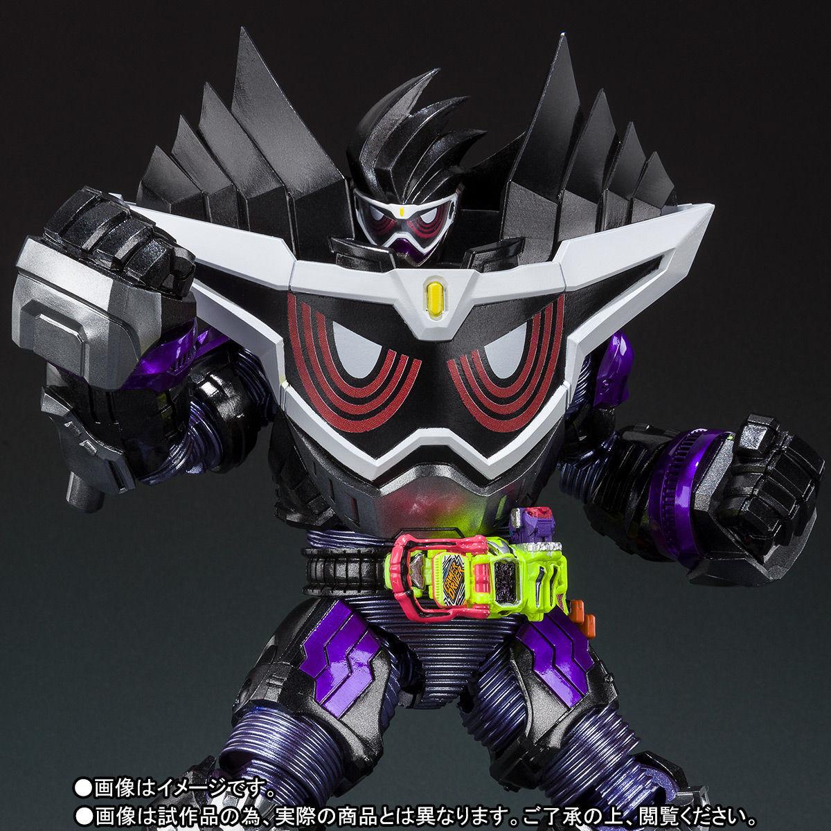 INSTOCK - S.H.Figuarts Kamen Rider Ex-aid GENM Gott Maxium buchstabierenr Level 1000000000