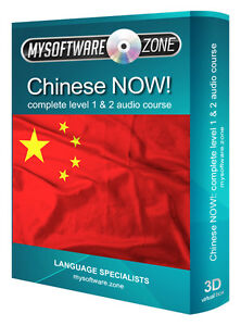 LEARN-SPEAK-CHINESE-NOW-COMPLETE-LEVEL-1-2-AUDIO-LANGUAGE-COURSE-MP3-CD-GIFT