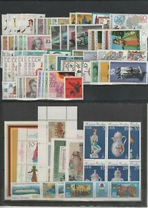 Germany-GDR-vintage-yearset-Yearset-1979-Mint-MNH-complete-Complete