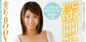 Nana-Fukada-All-E-BODY-Works-Complete-BEST-26-Actions-12-Hours-Special-DVD