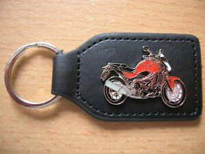Zuversichtlich Schlüsselanhänger Honda Nc750s 1261 Um Das KöRpergewicht Zu Reduzieren Und Das Leben Zu VerläNgern Nc 750 S Modell 2014 Rot Red Art
