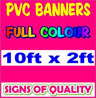 PVC Banner 10ftx2ft - Printed Outdoor Vinyl Sign for Business Parties Birthdays