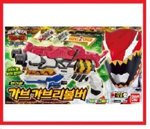 Power-Rangers-Gabu-Gabu-Revolver-Kyoryuger-Dino-Force-Brave-Action-Figure-MJ