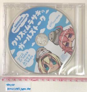 Raro-Grisaia-Phantom-Trigger-6-0-Limitado-CD-Disco-Christina-amp-Murasaki-Nina