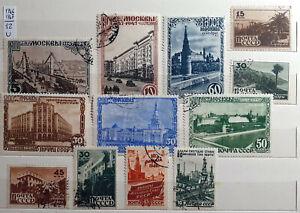 URSS CCCP RUSSIA 1946-1947 PANORAMI ED EDIFICI - 12 STAMPS U