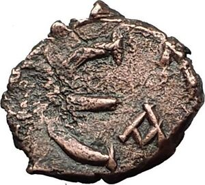 MAURICE-TIBERIUS-582AD-Constantinople-Pentanummium-Ancient-Byzantine-Coin-i59305