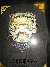 tattoo designs flash book a3 size nice oriental mix very nice book