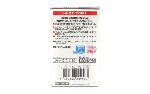 9556 Decoy Y-S21 Treble Hook Standard High Performance Treble Hooks Size 8