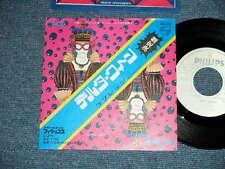 "The LOVELETS Japan 1973 White Label PROMO Ex+ 7""45 DELTA QUEEN"