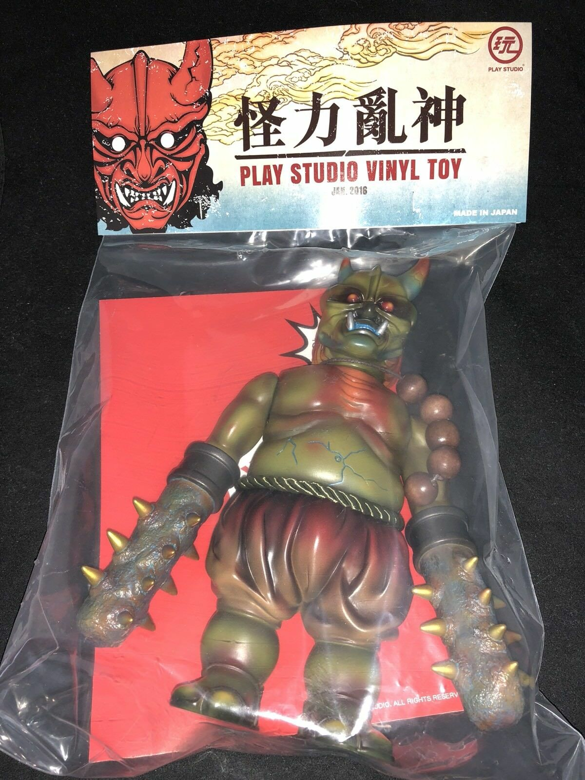 Playstudio Hong Kong Japanese Sofubi ONI 鬼忍雙棒 RARE