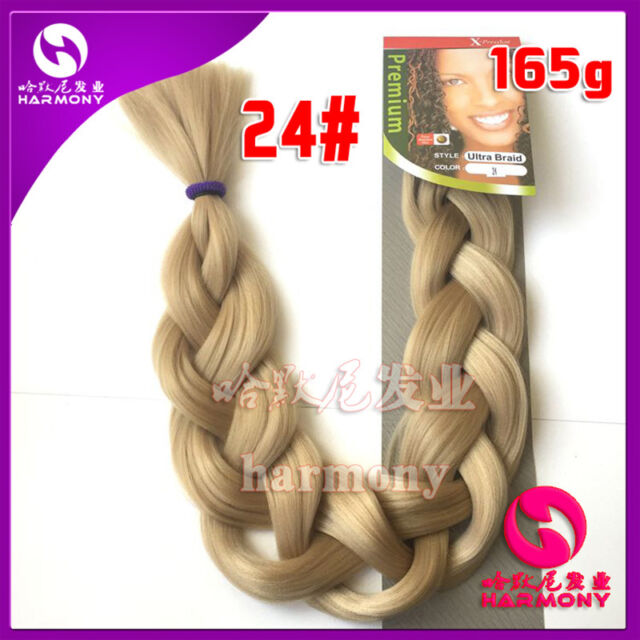 Blonde 24 Kanekalon Jumbo Braiding Synthetic Hair Extension Twist