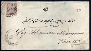EGYPT-1867-THE-FIRST-ISSUE-1-PIASTER-PERF-13x13-SG-4d-TIED-ON-COVER-ALEXANDRIA-T