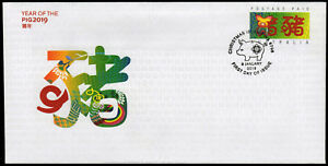 2019-Chinese-New-Year-Pig-FDI-Postmark-Postage-Paid-FDC-Cover-Stamps-Australia