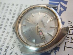 Seiko-5-Actus-SS-6106-8440-Automatic-Watch-for-For-Parts-Or-Restore-034-Working-034