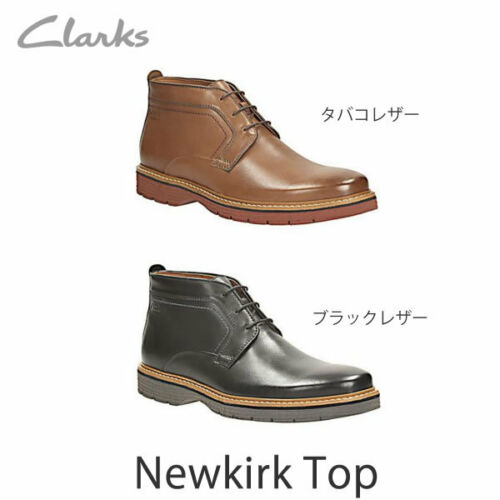 Clarks  Mens ** TRENDY NEWKIRK TOP BOOTS ** TOBACCO LEATHER **  UK 7,8,9 10 G