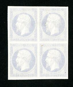 France Stamps Superb Rare Trial Color Block 4 Signed