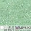 7g-Tube-of-MIYUKI-DELICA-11-0-Japanese-Glass-Cylinder-Seed-Beads-UK-seller thumbnail 39