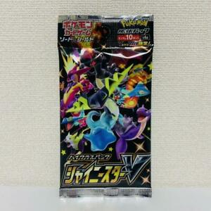 Japanese Pokemon Card Booster Pack High class pack Shiny Star V 1 PACK 09