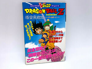 GUIDE DRAGON BALL Z GOKUH HISHOUDEN GAME BOY AVEC POSTER EN JAPONAIS