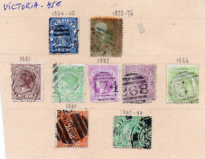 Anciens-timbres-colonies-anglaises-Victoria