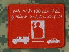 NATO ISAF JSOC GERMAN ARMY Bundeswehr KSK hook/loop Patch: Stay Back 100 Meter