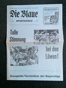 27.07.1983 Tsv 1860 Munich - Hamburger Sv, Les Bleu