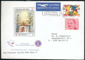 Switzerland-FDC-1180-83-on-Air-Mail-Letter-Lot-Swiss-brands-Michel-approx-Euro-21-00