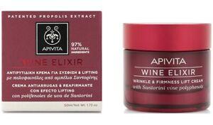Apivita-Wine-Elixir-Anti-Aging-Anti-Wrinkle-amp-Firmness-Lift-Cream-50ml