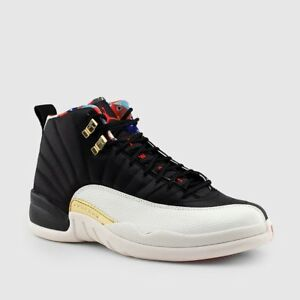 211e20aeb360 Nike Air Jordan Retro XII 12 Chinese New Year 2019 Lunar CI2977-006 ...