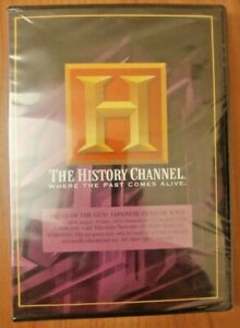 Tales-of-The-Gun-Japanese-Guns-of-WWII-Sealed-DVD-The-History-Channel