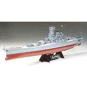 TAMIYA 12645 Yamato Deck Sheet 1:350 Ship Model Kit