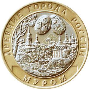 HIGH GRADE *A3 BI-METALLIC RUSSIAN COIN 10 RUBLES 2003 PSKOV ANCIENT TOWN