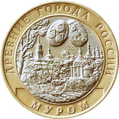 HIGH GRADE *A3 BI-METALLIC RUSSIAN COIN 10 RUBLES 2003 MUROM ANCIENT TOWN