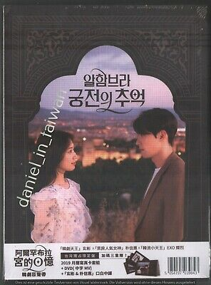 Memories of the Alhambra 2019 KOREAN DRAMA OST TAIWAN CD & DVD & CALENDAR  CARDS 5054197039843 | eBay