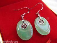 FINE 925 Sterling Silver Green Jade Dangle Earrings /福