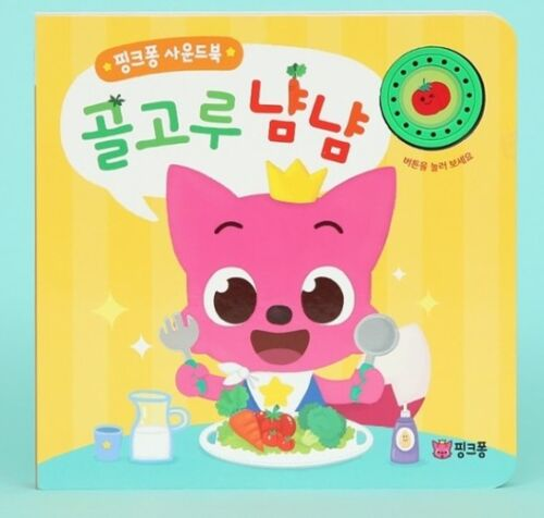 Pinkfong Lifestyle Habit Song Sound Book Korean One Button Eat Poo Brush