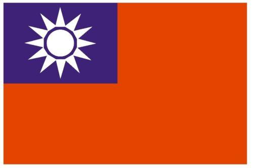 TAIWAN  International Flag Sticker MADE IN THE USA F490